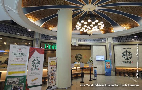 Terminal21Bangkok Sukhumvit 19 Asok添好運.jpg