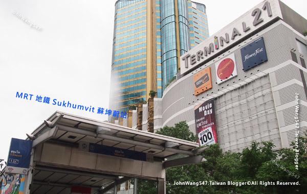Terminal21Bangkok Sukhumvit MRT.jpg