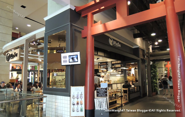 Terminal21Bangkok Asok after you cafe.jpg