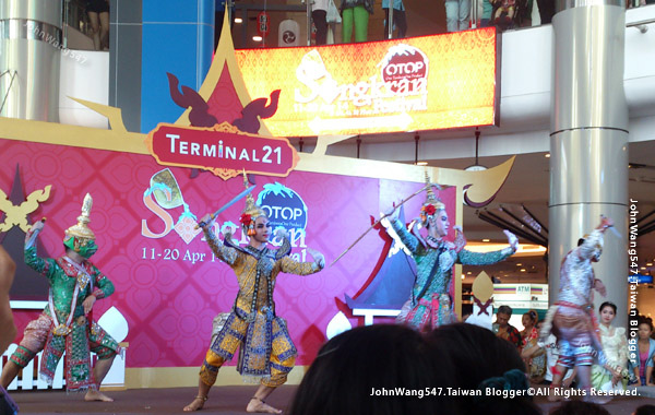 Terminal 21 Shopping Mall  Songkran Thailand