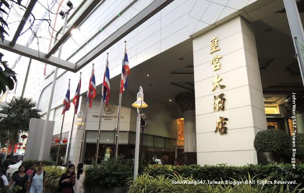 The Berkeley Hotel Pratunam曼谷皇宮大酒店.jpg