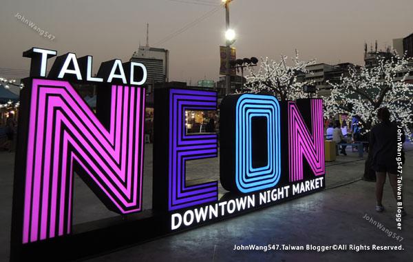 Talad Neon Pratunam Night Market1.jpg
