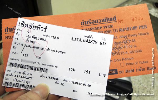 Ekkamai Bus-Banphe(Rayong)Koh Samed Bus ticket.jpg