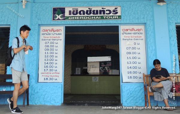 Cherdchai Tour Bus-Banphe(Rayong)Koh Samed.jpg