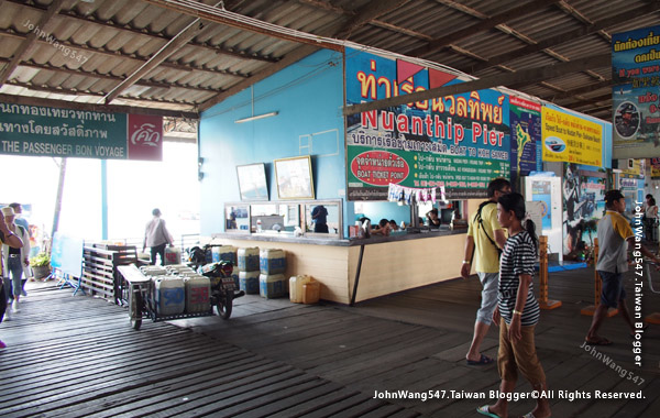 Nuan Thip Pier Ban Phe - Ferry Koh Samet 1.jpg