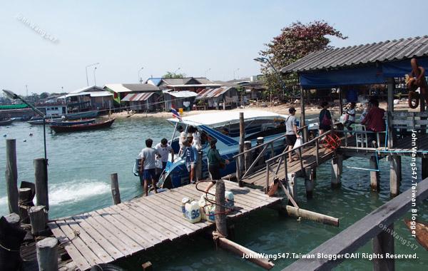 NuanThip Pier boat to Koh Samet speed boat.jpg