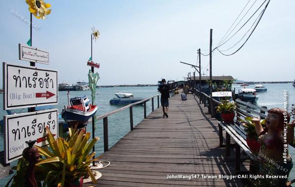 NuanThip Pier boat to Koh Samet3.jpg