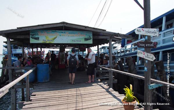 NuanThip Pier boat to Koh Samet Big boat.jpg