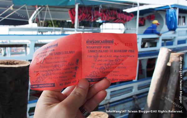 NuanThip Pier boat to Koh Samet Big boat2.jpg