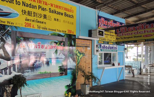 NuanThip Pier Rayong Bus to Bangkok1
