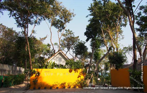 Baan Supparod Resort koh samed1.jpg