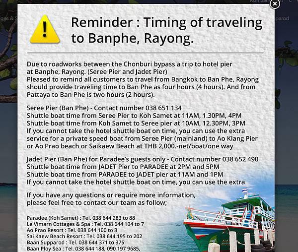Complimentary shuttle boat schedule for Sai Kaew Beach Resort.jpg