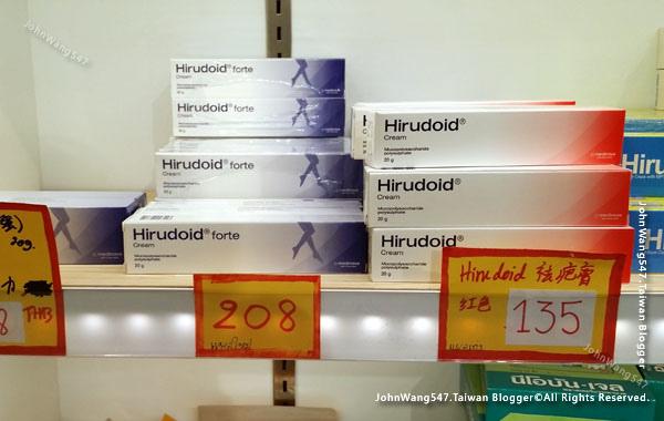 特強喜療妥 Hirudoid forte泰國售價.jpg