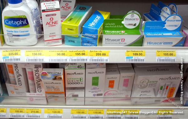 泰國必買抗疤去疤乳膏Hiruscar