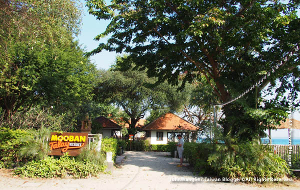 Mooban Talay Resort samed.jpg