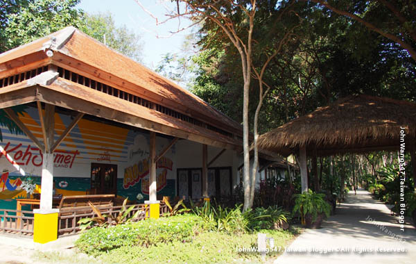 Mooban Talay Resort samed2.jpg