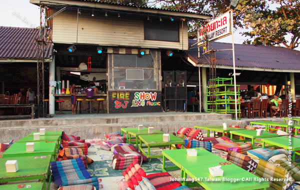 Ploy talay restaurant Fire Show koh samed1.jpg