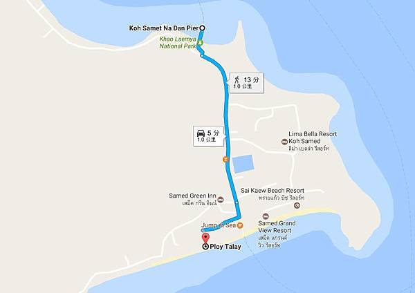 Ploy talay restaurant Fire Show koh samed MAP.jpg