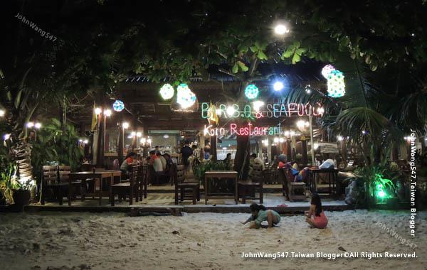 Sai Kaew Beach koh samet Night restaurant3.jpg