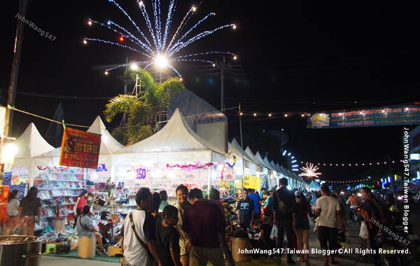 Rayong Banphe and Samed island annual festival 3.jpg