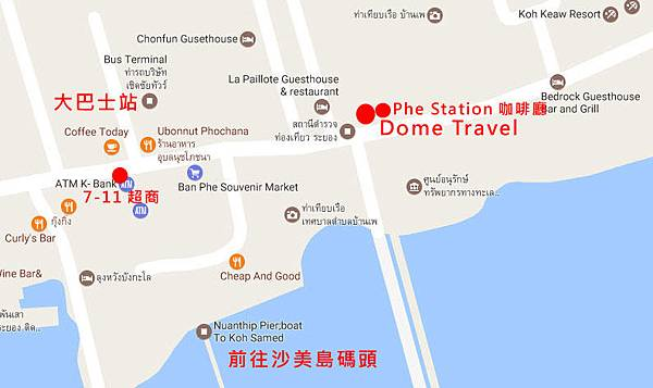 Dome Travel Phe Station Rayong Map.jpg