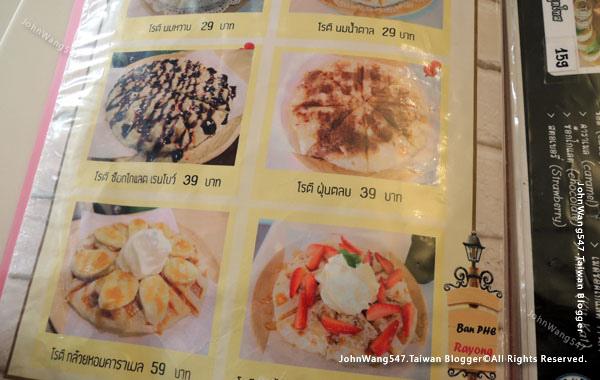 Phe Station coffee shop Rayong menu.jpg