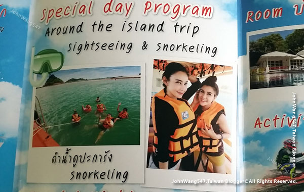 Dome Travel Rayong Samed Island day tours2