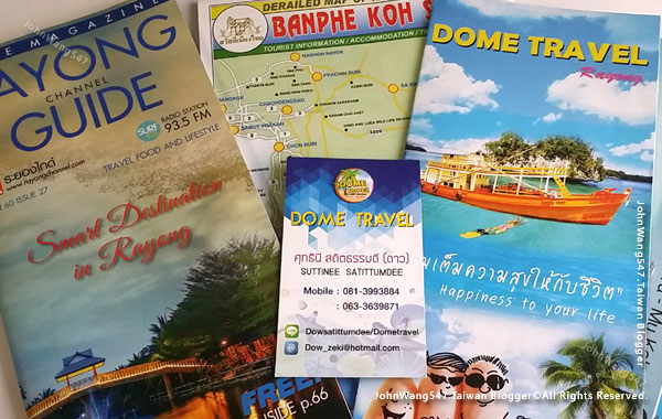 Dome Travel Rayong Samed Island day tours