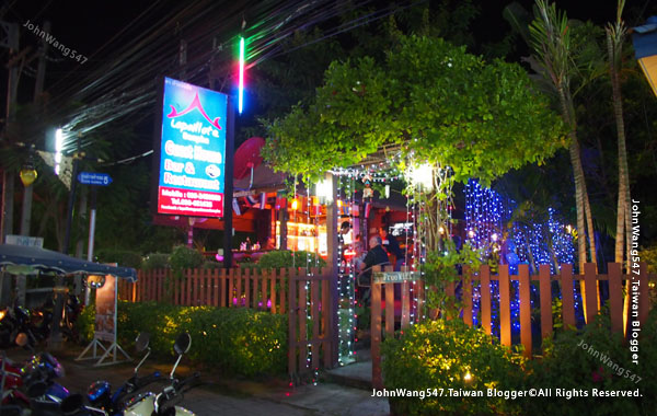 La Paillote Guesthouse & restaurant Rayong9.jpg