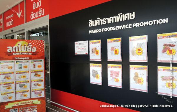 Makro Food Service羅永Ban Phe3.jpg