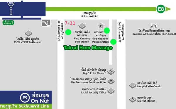 Takrai Hom Massage On Nut MAP