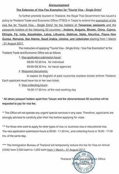 2017Thailand Visa fee Free