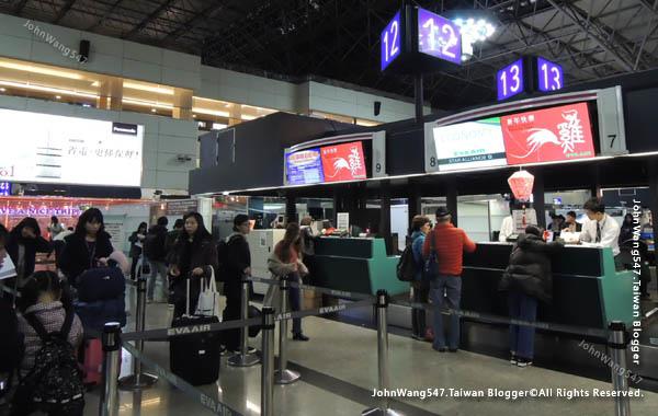 經驗談長榮航空EVA Air飛曼谷1.jpg