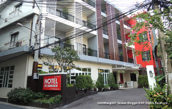 HOTEL de BANGKOK曼谷平價飯店.jpg