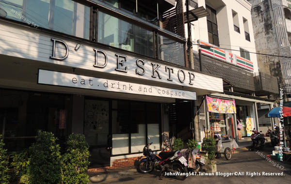 D'desktop coffee 7-11.jpg