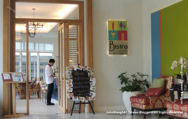 HOTEL de BANGKOK曼谷平價飯店Bistro.jpg