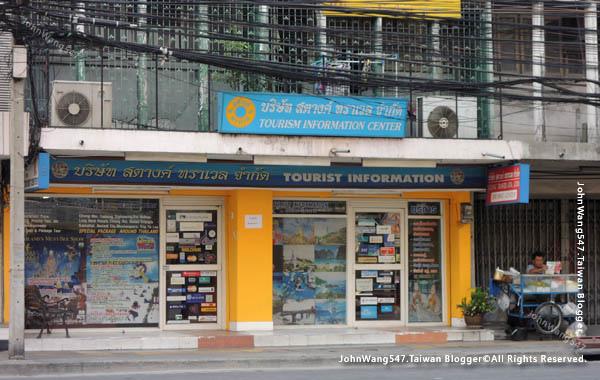 HOTEL de BANGKOK曼谷平價飯店周邊.jpg
