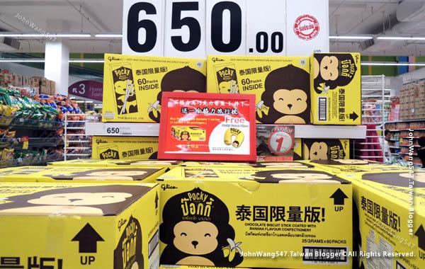 2016年BIG C必買商品報價-POCKY香蕉牛奶.jpg