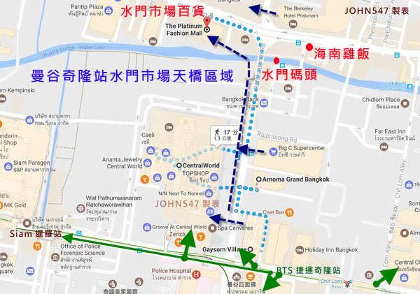 曼谷奇隆站水門市場天橋MAP