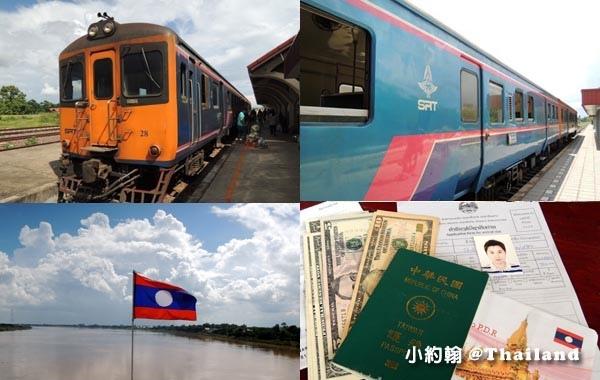 泰國Nong Khai廊開火車站前往寮國Thanaleng車站