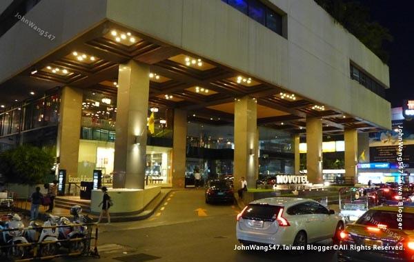 GourmetBar-Novotel Siam Square Hotel.jpg