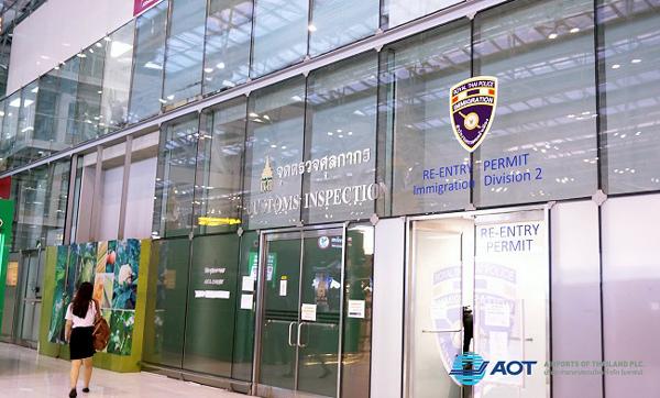 BKK immigration arrivals zone 2 Re-Entry Visa