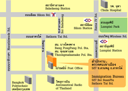 Immigration Bureau Head Quarter  Soi Suan Plu map
