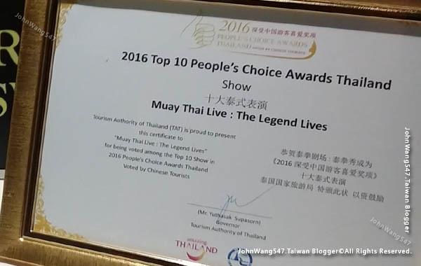曼谷泰拳秀Muay Thai Live@Asiatique曼谷河濱夜市14.jpg