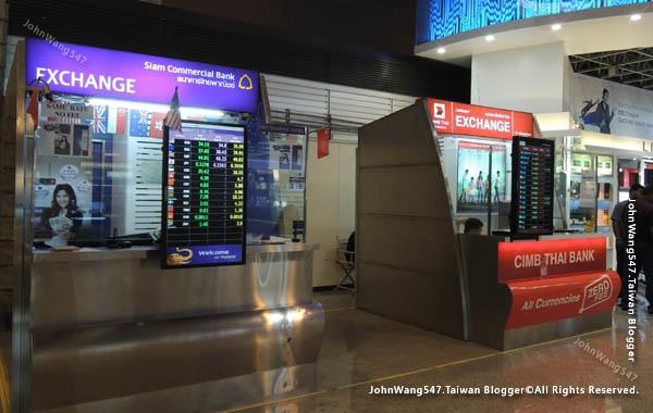 曼谷廊曼機場Don Muang Airport換泰銖2