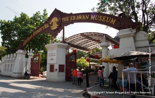 曼谷三頭象神博物館The Erawan Museum.jpg