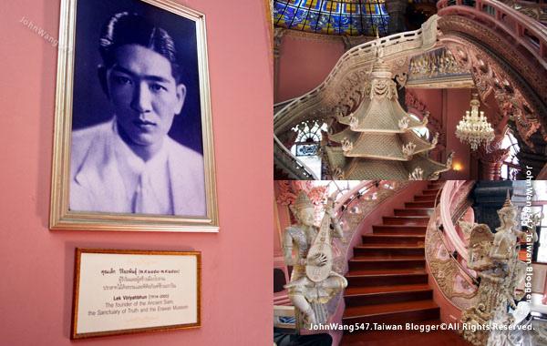 The Erawan Museum Lek Viriyaphant.jpg