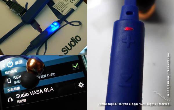 瑞典Sudio Vasa Bla藍芽耳道式耳機開箱6.jpg