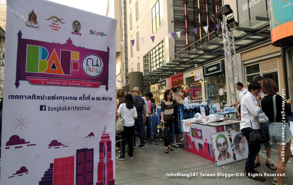 Bangkok Art Festival@Siam Square曼谷快閃市集2.jpg