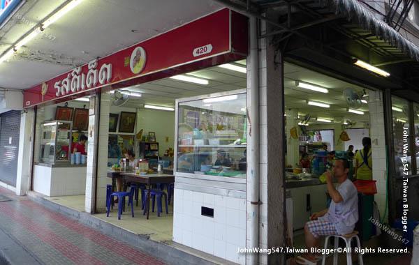 Rod Dee Det Original Bangkok Siam Square1.jpg
